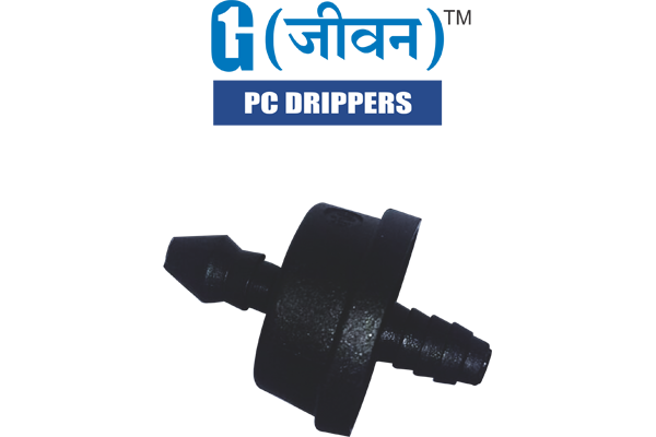 PC Drippers